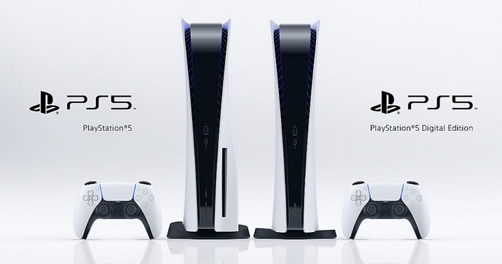 Ps5 予約 サイト 【PS5予約・抽選・在庫・入荷情報あり】「PlayStation