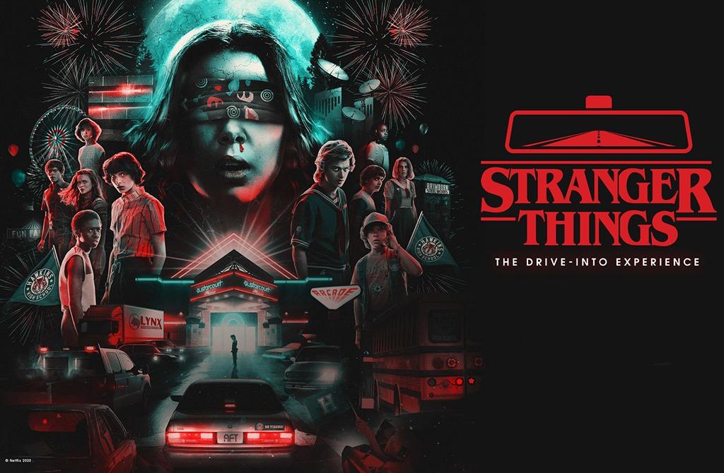 ストレンジャー・シングス:ザ・ドライブイン・エクスペリエンス