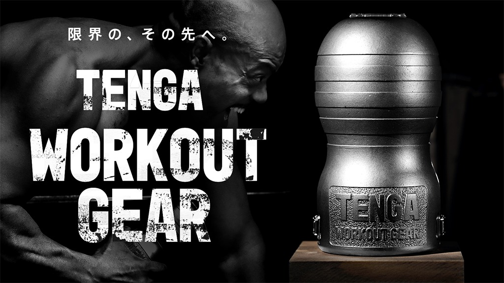 TENGA WORKOUT GEAR